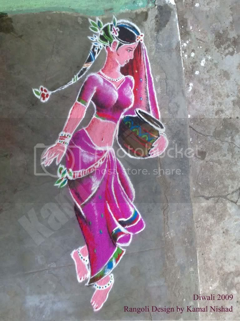 Kamal Nishad's Rangoli Art 2009 by Kamal Nishad